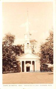 Chapel of Martha Mary in Dearborn, Michigan