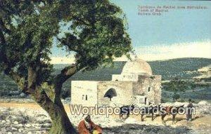 Tombeau de Rachel pres Bethlehem Bethlehem, West Bank Unused