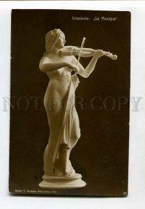 3139612 NUDE Violinist NYMPH Violin by DELAPLANCHE vintage PC