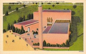 LP50  New York World's Fair  Postcard Jewish Palestine Exhibit