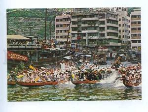 179668 HONG KONG Dragon Boat racing Tuen Ng Festival postcard