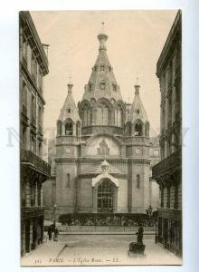223155 Russian church Paris France undivided back postcard