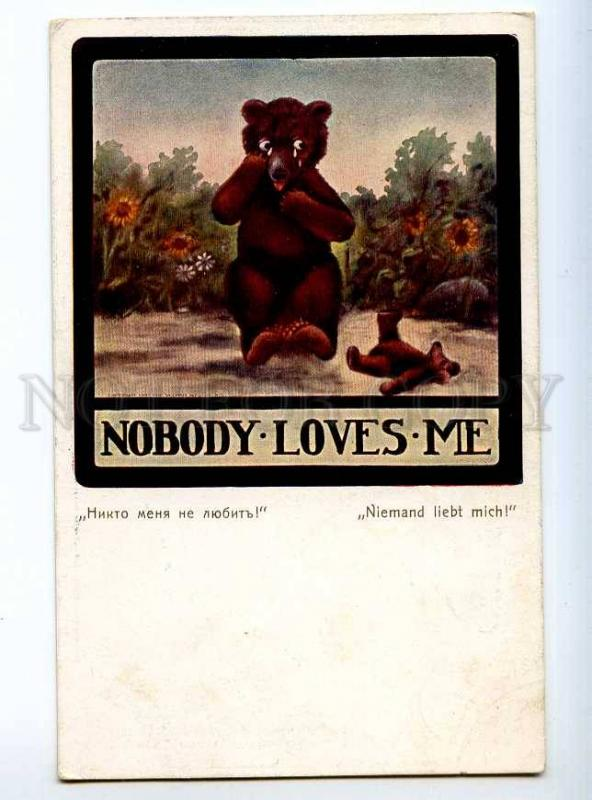 235868 RUSSIA TEDDY BEAR crying sunflowers vintage Richard PC