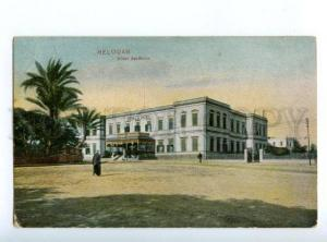 147222 EGYPT HELOUAN Hotel des Bains Vintage postcard