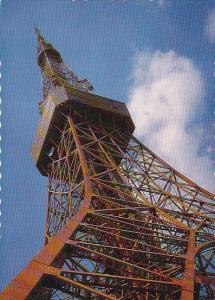 Japan Tokyo Tower Tokyo