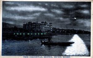 1910 Kobe Japan Postcard: Oriental Hotel, Bund, at Night - Rare!
