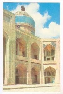 Bukhara , Uzbekistan , Madrasah of Mir-i'Arab Inner court, 60-70s