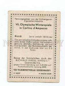 166955 VII Olympic ICE-HOCKEY Germany USSR CIGARETTE card
