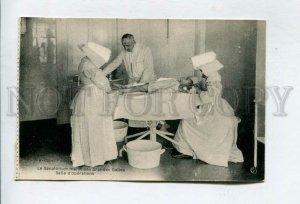 426497 FRANCE Red Cross Sanatorium Marin des Grandes Dalles children Vintage