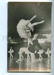 140509 SWAN LAKE Russian BALLET DANCER Vintage PHOTO