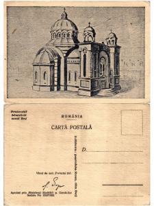 CPA Proiectul bisericii noui Dej. ROMANIA (500932)