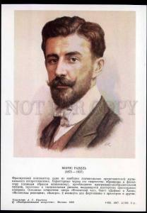 207614 FRENCH COMPOSER Maurice Ravel Old poster card