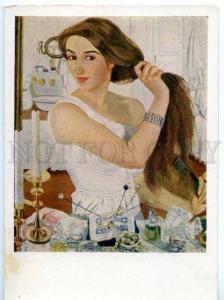 137403 Self-Portrait SEREBRYAKOVA Russia PAINTER Long Hair Old