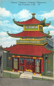 Chinese Telephone Exchange, Chinatown, San Francisco,  Early Postcard, Unused