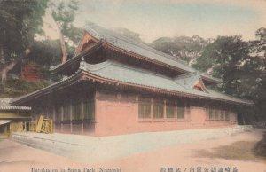 NAGASAKI , Japan , 00-10s ; Butokuden in Suwa Park