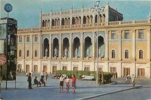 Postcard Azerbaijan BAKU Nizami museum