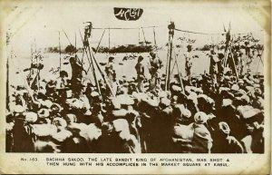 afghanistan, KABUL, Excecution Bandit King Habibullah Kalkani, Bachha Sakoo 1929