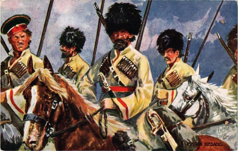 CPA Russian cossacks MILITAIRE (731408)