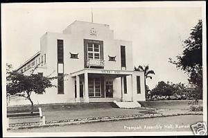 ghana, KUMASI, Prempeh Assembly Hall (1950s) RPPC
