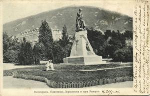 russia, PYATIGORSK пятигорск, Lermontov Monument and Mount Mashuk (1904) Stamp