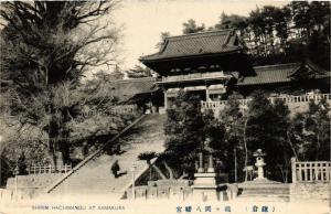 CPA Shirin Hachimangu at Kamakura JAPAN (671662)