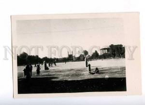 193129 IRAN Persia ISFAHAN Vintage photo postcard