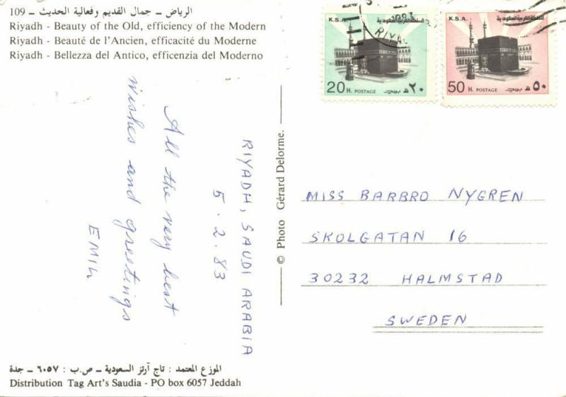 saudi arabia, RIYADH, Beauty of the Old, Efficiency of the Modern (1983) Stamps