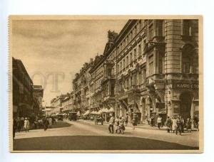 127891 USSR Russia MOSCOW Tverskaya Street Vintage PC