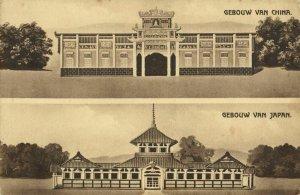 indonesia, JAVA SEMARANG, Colonial Exhibition, China & Japan Building, Expo 1914