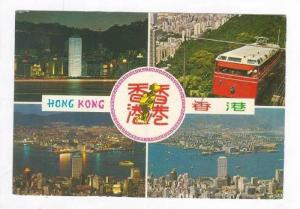 Hong Kong, China, PU-1997  4-view postcard