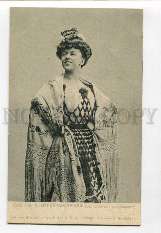 3135747 PREOBRAJENSKA Great Russia BALLET Star DANCER old PHOTO
