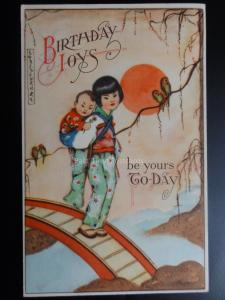 Japanese Style 'Birthday Joys be Yours Today' Old Postcard Pub by A.B.C.