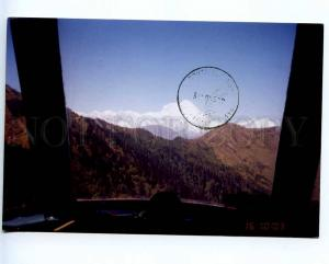 221423 NEPAL Dhaulagiri from helicopter Mi-8 9N-ADD photo
