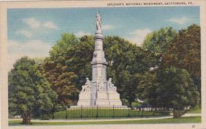 Soldiers National Monument Gettysburg Pennsylvania