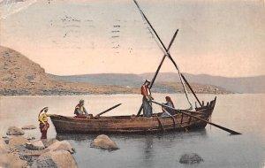 Water Scene Palestine 1907 Missing Stamp