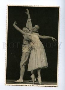 129816 ULANOVA Russian BALLET DANCER Stage Vintage PHOTO