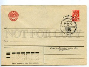d220158 USSR 1978 80 years since the birth of Petrovskiy postal COVER