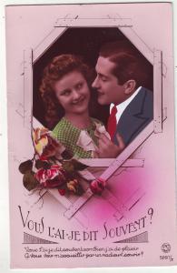 P685 JLs old card couples vous l,ai-je dit souvent ? france