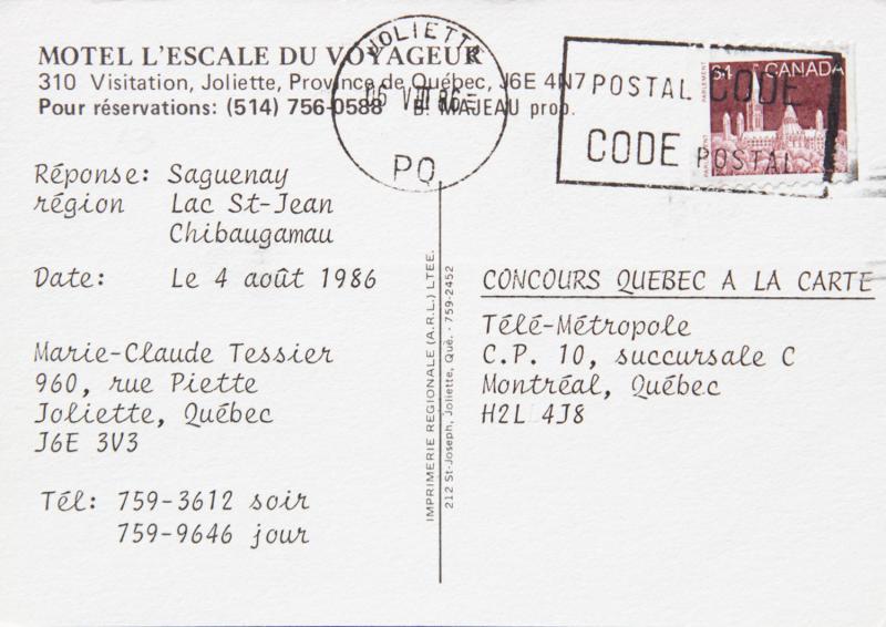 Motel L'Escale Du Voyageur Joliette Quebec QC Pool Vintage Postcard E14