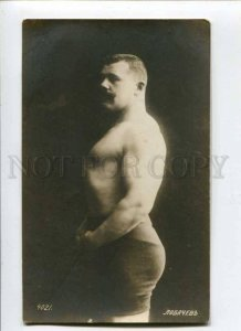 288222 LOBACHEV Russian WRESTLER WRESTLING Vintage PHOTO PC