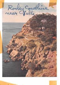 Russian Federation, Russia Old Vintage Antique Post Card Rocky Coastline Yalt...