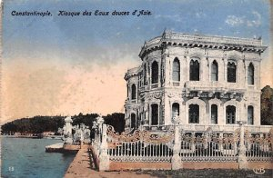 Kiosque des Eaux douces d' Asie Constantinople Turkey Unused