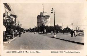 Thessaloniki Greece White Tower Scenic View Real Photo Antique Postcard J72775