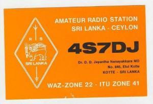 HAM radio card, Sri Lanka 50s