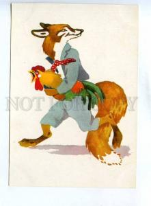 200917 RUSSIA fox with cock by Tynisson old postcard