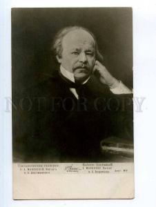 249477 Russia Makovsky portrait composer Dargomyzhsky Richard