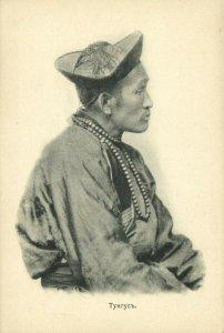 russia, SIBERIA, Tunguska Tungus, Native Old Man (1910s) Postcard