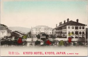 Kyoto Hotel Kyoto Japan K. Inouye Ad Advert Postcard E41