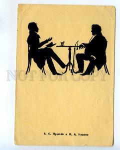 258816 USSR Ilyin Pushkin Krylov 1941 year silhouette woodcut