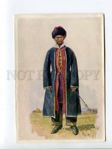 271424 CAUCASUS Turkmen from northern by TILKE Vintage PC